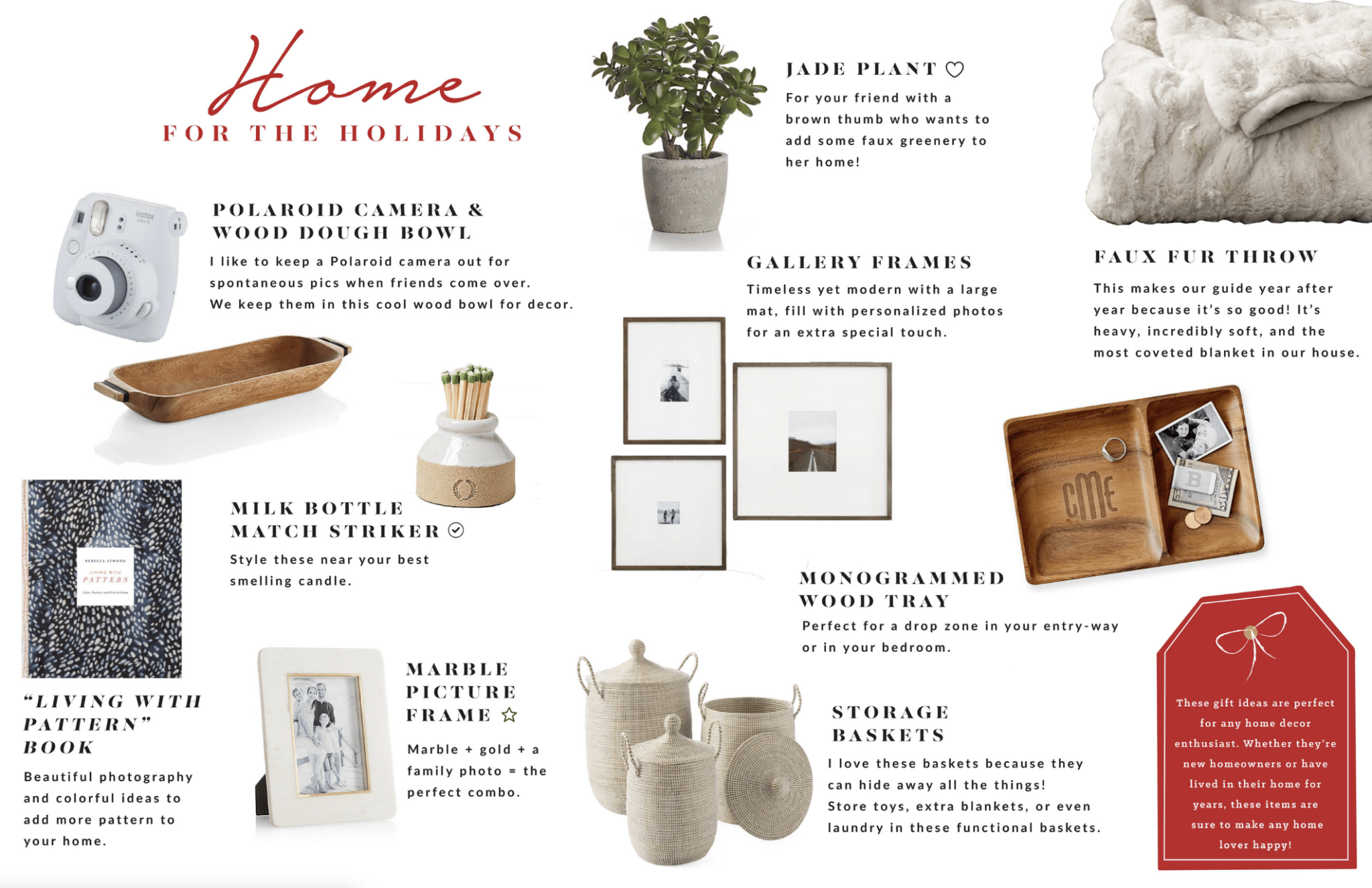 gift guide home page